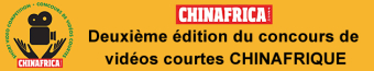 Deuxième édition du concours de vidéos courtes CHINAFRIQUE