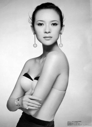 La seule femme américaine asiatique