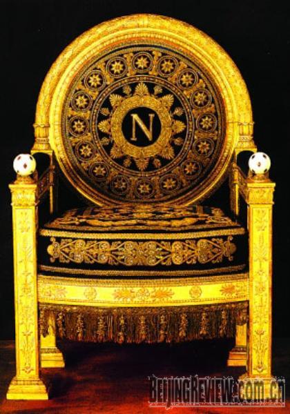 sacre empereur napoleon